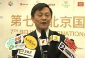 理性与机遇—中国电影投融资高峰论坛