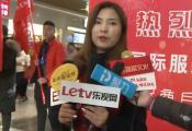 接棒北京服装批发商圈 舞狮燕郊开业大典