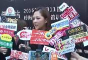《你爱的卫兰音乐会》发布会 广州深圳佛山起航