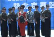 国家全民健身日:千人共舞控烟公益广场舞