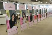 创业女性互动成长脱口秀节目《姐妹变形记》在上海举行播出发布会
