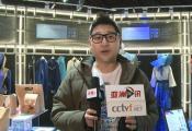 OMC东方时尚中心实力绽放北京DHUB设计汇