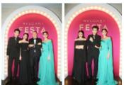 BVLGARI宝格丽Festa高级珠宝系列璀璨亮相北京