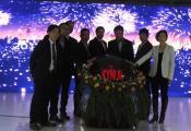 2017中国(国际)旅游品牌节在京开幕