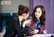《谈判官》全国网收视破2  杨幂黄子韬唤醒恋爱成长记