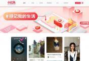 出海记|日媒:小红书、网易考拉等中国跨境电商新势力崛起