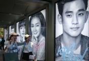 韩媒:韩国旅游、化妆品、免税店行业仍未走出萨德阴影