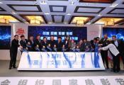 上合组织国家电影节新闻发布会
