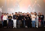 《荒城纪》在北京举行首映礼 黑色幽默启发观众思考
