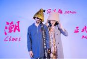 简迷离《潮CHAOS》正式版MV上线   文艺科技新浪潮画风独领风骚