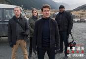 《碟中谍6:全面瓦解》终极预告海报炸裂感官 西蒙惊喜宣布预售全面开启