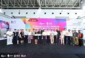 汇聚文创精品  尽显中华魅力2018北京国际文创产品交易会开幕