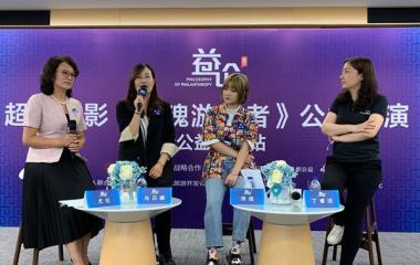 超感电影《灵魂游舞者》北京巡演,用科幻与公益对话