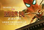 《蜘蛛侠:英雄远征》曝终极预告 6月28日再续复联火爆预售中