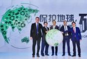 """欧莱雅中国宣布迈入""""零碳""""时代"""