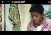 《极限17:羽你同行》今晚开播 杨超越痴情暗恋能否追爱成功?