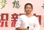 固始县张广庙镇上元村文艺汇演 冯梦雪《我爱你,中国》