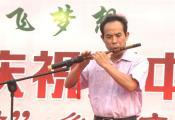 固始县张广庙镇上元村文艺演出 段昌红笛子独奏《喜洋洋》