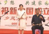 固始县张广庙镇上元村文艺演出 笛子、二胡合奏《草原夜色美》