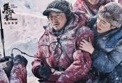 《攀登者》突破十亿大关 片尾彩蛋曝光致敬中国英雄