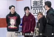 """李晨nic《潮流OOTD》分享开店经 幽默""""吐槽""""多年搭档潘玮柏"""