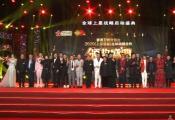 香港卫视文旅台 全球上星 中国梦.四海情文旅通·通天下