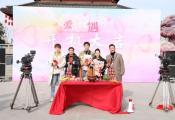 网络剧《爱在秘遇时》东台开机 打造全新版《中国合伙人》