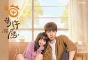 《喵,请许愿》影视原声带上线 5首歌曲演绎奇幻爱恋