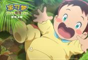 《宝可梦:皮卡丘和可可的冒险》内地确认引进 全新冒险正式开启
